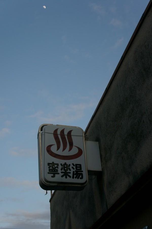 20110213_010