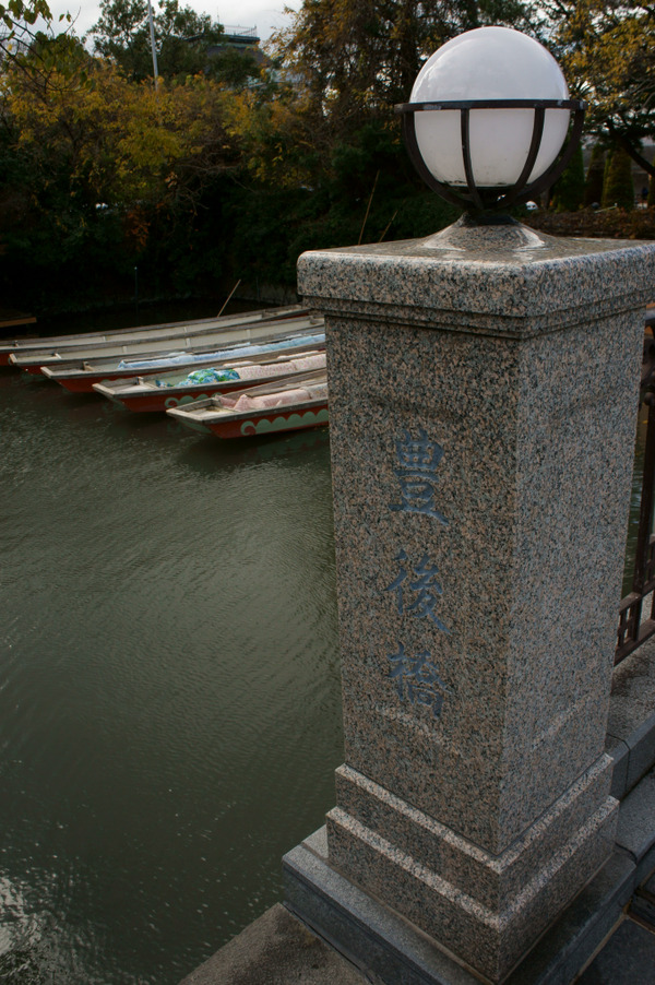 20111203_016